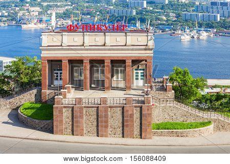Funicular Railway Station, Vladivostok