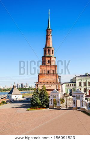Suyumbike Tower Also Called The Khans Mosque Of The Kazan Kremlin