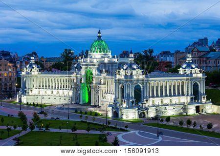 The Agricultural Palace, Kazan