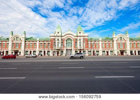 Novosibirsk State History Museum