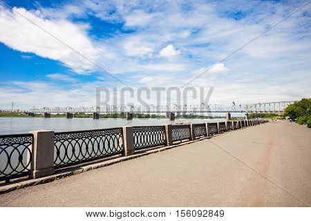 Bridge Cross Ob River
