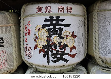 KAMAKURA, JAPAN - AUGUST 5, 2015: Stack of Japanese wine (sake) barrels at a shrine on August 5, 2015 in Kamakura, Japan. Japanese donate wine to the temples and shrines as offering for the Gods.