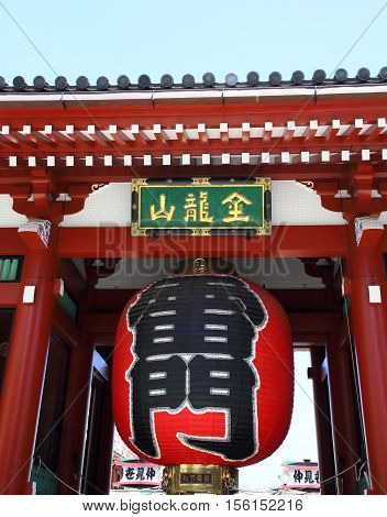 TOKYO, JAPAN - AUGUST 5, 2015: Asakusa Temple on August 5, 2015 in Tokyo, Japan. Asakusa is the landmark ancient Buddhist temple in Japan.