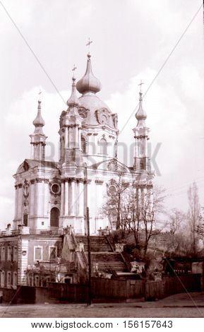 Kaniv Ukraine - May 1964: Andreevskaya Church.
