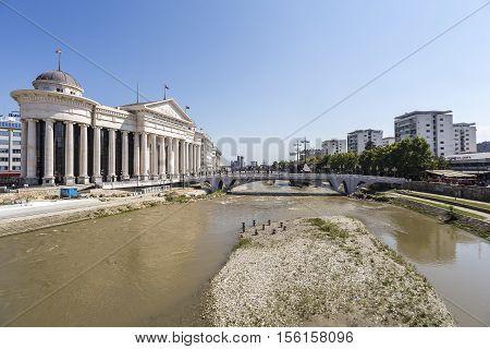 Bridge Of Civilizations And Archeological Museum In Skopje