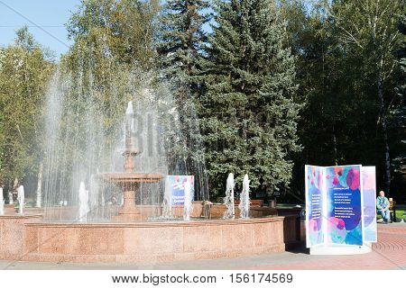 Khimki, Russia-September 03. 2016. Fountain in front of a government building