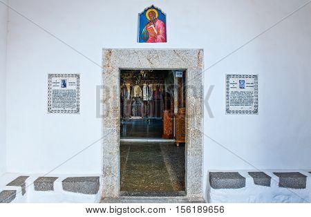 Patmos, Greece - May 16, 2010: The Agios Joannis Theologos Monastry entrance