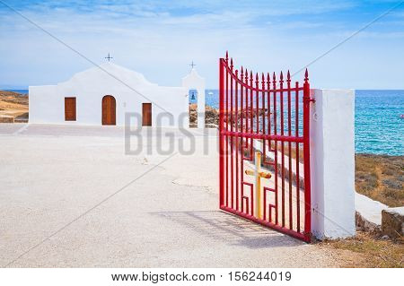 Agios Nikolaos. Open Gate Of Orthodox Church