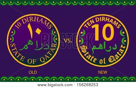 Old Vs New Ten Dirhams Coins Of The State Of Qatar