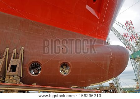 prow bulb of cargo ship before launching
