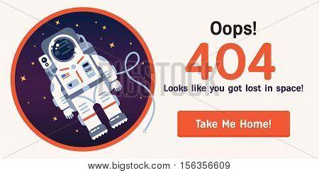 Space-404-2 Copy