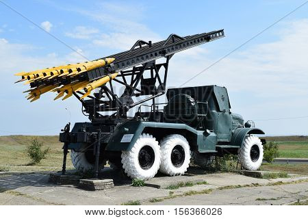 Katyusha Rocket Launchers. Car With Artillery. The War Machine.