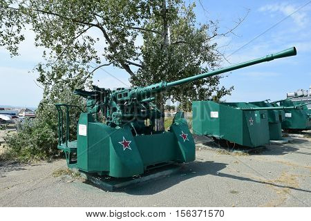 Anti-aircraft Guns. Museum Of Weapons