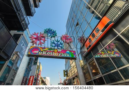 Tokyo Japan - January 26 2016: Takeshita Street in Harajuku Japan.Takeshita Street is the famous fashion shopping street next to Harajuku Station