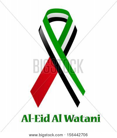 Al Eid Al Watani. UAE national day. National holiday. Colored ribbon. Vector illustration