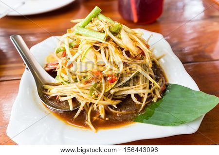 Raw Papaya Salad Well  Known In Thai Is Som-tam
