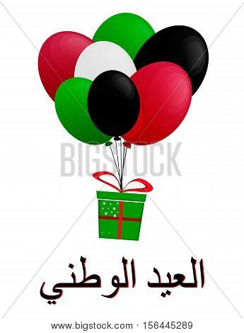 Lettering translates as Al Eid Al Watani (UAE national day). National holiday. Colored balloons. Vector illustration