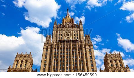 Stalin's famous skyscraper Ministry of Foreign Affairs of Russia in Moscow