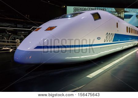 The Scmaglev And Railway Park