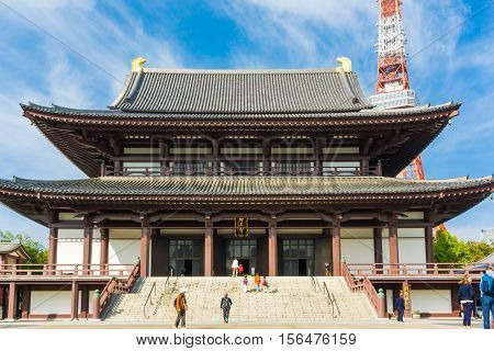 View Of Zojo Ji Temple And Tokyo Tower Blue Sky