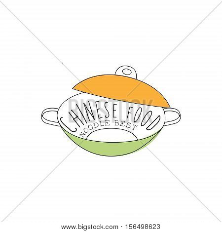 Empty Chinese Frying Pan Chinese Food And Wok Fast Food Cafe Menu Hand Drawn Illustration. Trendy Asian Junk Food Restaurant Promo Sketch Drawings.