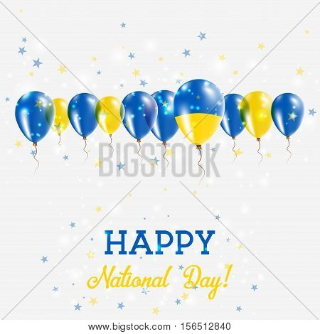 Ukraine Independence Day Sparkling Patriotic Poster. Happy Independence Day Card With Ukraine Flags,