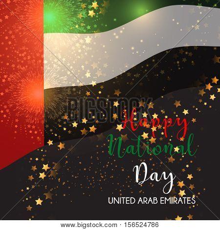 Decorative background for United Arab Emirates National Day celebration