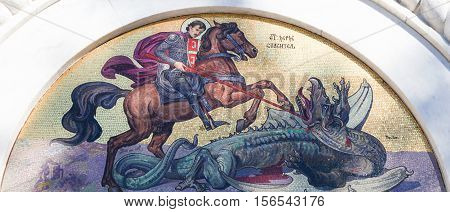 Mosaic Of Saint George At The Church Of Saint Sava In Belgrade