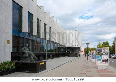 GOMEL BELARUS - SEPTEMBER 24 2016: Monument to Chaikovsky near socio-cultural center on Street Lange 17 Gomel Belarus