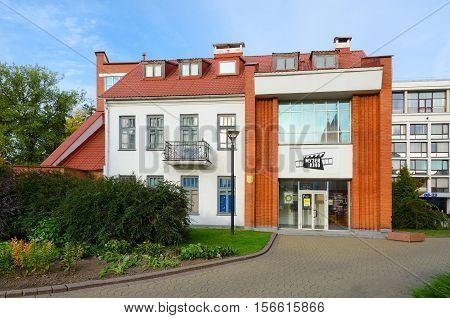 MINSK BELARUS - OCTOBER 1 2016: Building of Museum of History of Belorussian cinema Minsk Belarus