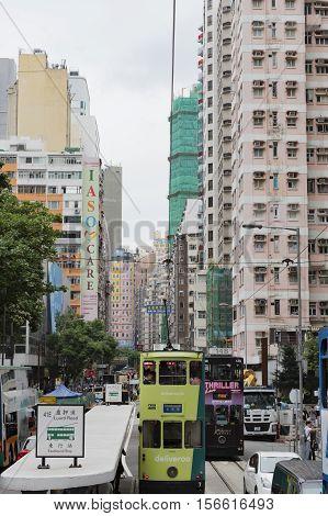 Hong Kong - October 17, 2016: The center of the metropolis of Hong Kong