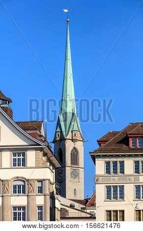 Zurich, Switzerland - 25 September, 2016: tower of the Central Library between the facades of two buildings. Zurich Central Library is the main library of both the city and the University of Zurich, housed in a former abbey.