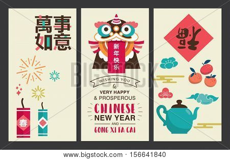 Set of Chinese new year card. Chinese wording translation - Left: Everything is going very smoothly, Spring (small wording). Middle: Happy new year. Right: Blessing.