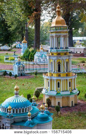 Kiev, Ukraine - September 22, 2016: Entertainment Park Of Miniatures - Architectural Models Of Kiev