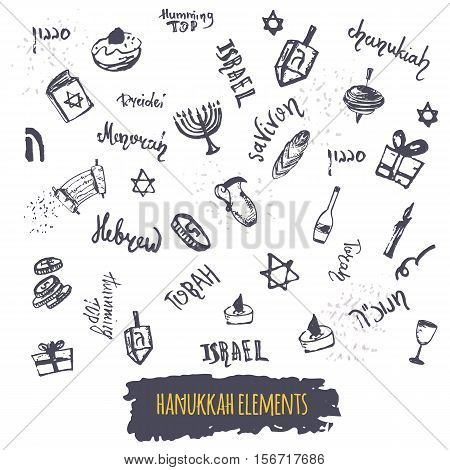 Hanukkah hand drawn elements and lettering design . Menorah, candles, donuts, garland, bow, cupcake, gifts, candles, dreidel, coins and Jewish star