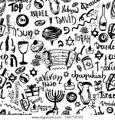 Hanukkah seamless pattern with hand drawn elements and lettering. Menorah, dreidel, donut, candle, david star isolated on white background.