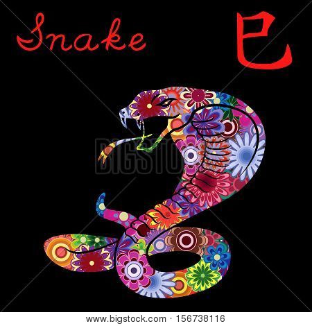 Chinese Zodiac Sign Snake With Colorful Flowers