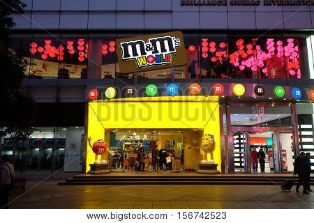 SHANGHAI - FEBRUARY 29. M and M's shop at the Nanjing Road in Shanghai. Nanjing Road is one of the world's busiest shopping streets, February 29, 2016.