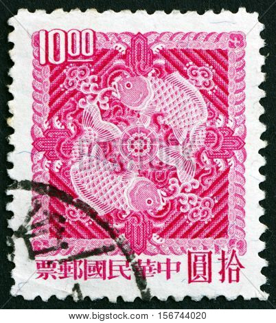 CHINA - CIRCA 1965: a stamp printed in the China shows Double Carp Design circa 1965