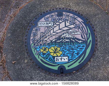 Manhole Cover In Kawaguchi, Japan