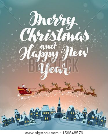 Christmas, greeting card. Beautiful Xmas vector illustration