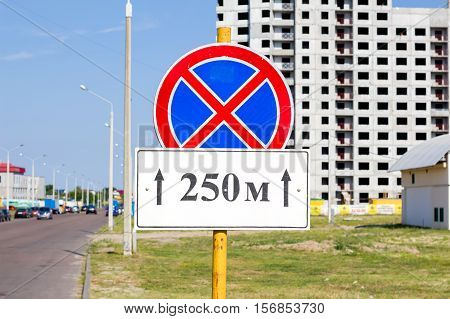 road sign no stopping in the area of 250 meters