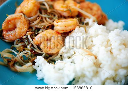 Shrimps Amn Rice