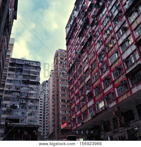 Hong Kong - October 2016: Street view with typical architecture. North Point