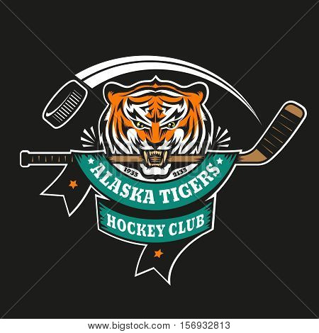Emblem of hockey club - tiger with a stick in his teeth on a black background. Layered vector illustration easy to edit.