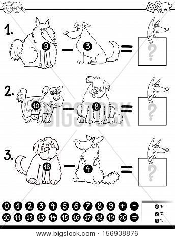 Subtraction Game Coloring Page