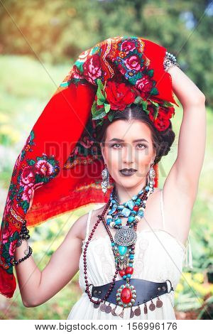 Beautiful Young Mexican Woman