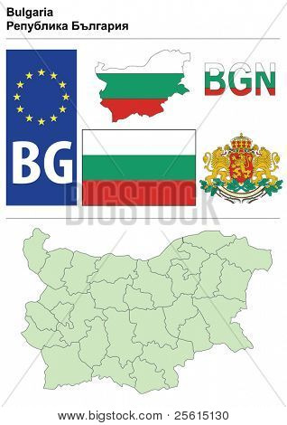 Bulgaria collection including flag, plate, map (administrative division), symbol, currency unit & coat of arms