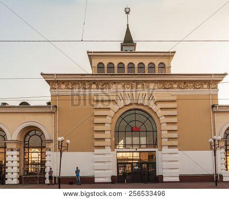 Kovel, Ukraine - 20 August, 2018: The Building Of Kovel Railway Station.