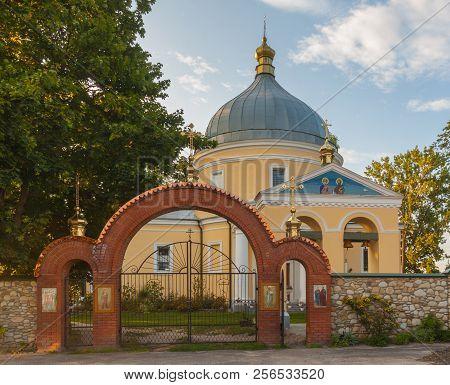 Svitiaz, Volynsk Region, Ukraine - 17 Aug, 2018: Peter And Paul Monastery Of The Vladimir-volyn Dioc